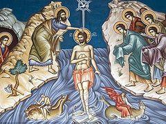 Крещение Господне (+ВИДЕО)