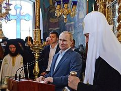 Speeches of President Putin during visit to Mt. Athos