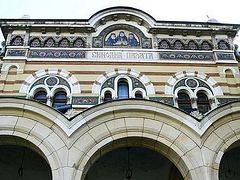 Болгарская Церковь настаивает на отложении Всеправославного Собора (если не будут учтены ее предложения)