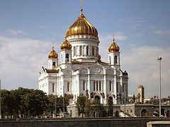 First ever dissertation council for theology established in Russia as part of Ministry of Education and Science system