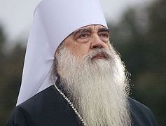 Metropolitan Filaret awarded Medal of St. Mark of Ephesus