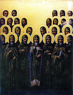 26 Martyrs of Zografou, burned alive by Catholic Crusaders