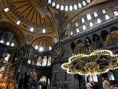 The battle for Haghia Sophia in Istanbul escalates