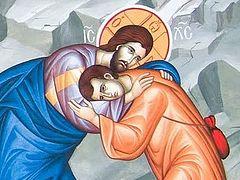 «Бог первый полюбил нас» (+ВИДЕО)