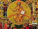 Learning from Martyrs and Confessors: Homily for the Sunday of All Saints in the Orthodox Church
