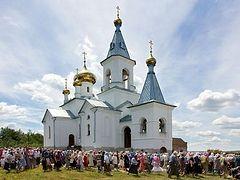 Cross procession in honor of St. John of Shanghai in Svyatogorsk, Ukraine