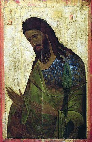 Икона Иоанна Предтечи из Деисусного чина