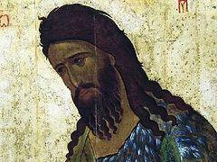 Рождество Иоанна Предтечи (+ВИДЕО)