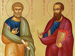 Апостолы Петр и Павел (+ВИДЕО)