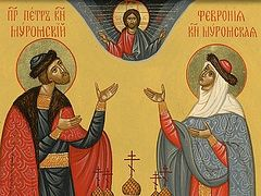 Повесть о Петре и Февронии Муромских. Ч. 1