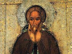Как прп. Сергий спас Московскую духовную академию