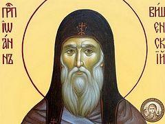 Venerable John Vishensky the Athonite ranked amongst the saints