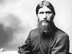 Ural researchers reveal unknown facts from the life of Gregory Rasputin