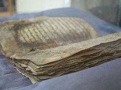 Oath of fourteenth-century Georgian Orthodox doctors is published