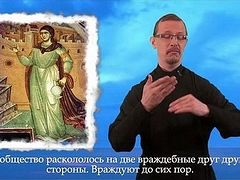 (VIDEO): First Orthodox video channel for the deaf and hearing-impaired launched in Russia