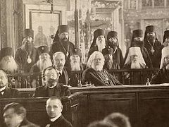 The Moscow Council of 1917-18