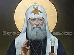 A Dream: About my vision of Patriarch Tikhon