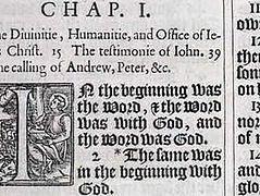 King James English and Orthodox Worship