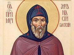 Holy Hieromartyr Athanasius of Brest-Litovsk, Confessor and Defender of Orthodoxy in Poland and Lithuania