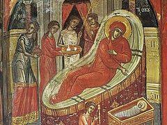 Радость Праздника