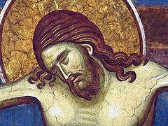 Объятия Креста