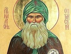 God Gives Prayer to Him Who Prays: Selected Sayings of St. Hilarion of Optina