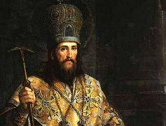 Святитель Димитрий Ростовский и духовное образование в Русской Церкви