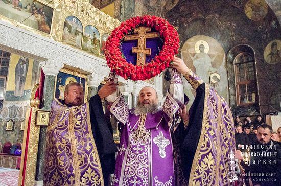 Photo: http://news.church.ua/