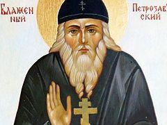 Святой «с нашего района»
