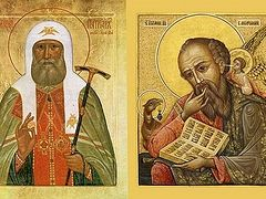 A word on the commemoration of St. John the Theologian and Patriarch Tikhon