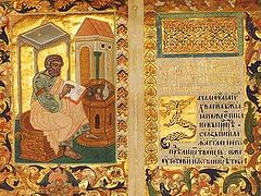 Literalism: The Word of God vs. the Scriptures