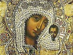 Sermon of the Feast of the Kazan Icon of the Mother of God