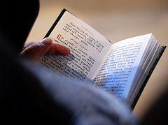 Молитвенная жизнь православного христианина