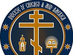 Pastoral school to provide comprehensive seminary instruction in Spanish - ROCOR Diocese of Chicago