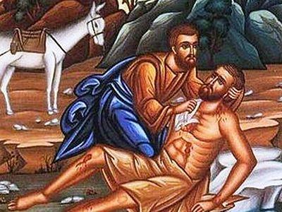 Свт. Николай Сербский. Евангелие о милосердном Самарянине / Православие.Ru