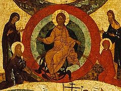 Why did some holy fathers believe in apocatastasis and other false ideas about life after death?