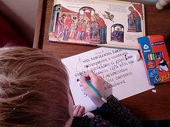 Введение во храм: встречаем праздник вместе с детьми