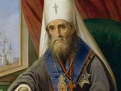 St. Philaret of Moscow: Daily Prayer and Prayer of the Prisoner