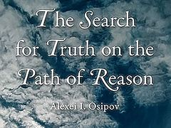 Search for Truth on the Path of Reason