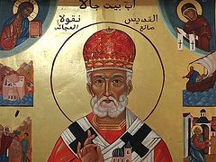The Feast of St Nicholas