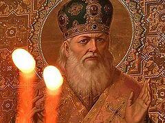 Отеческая любовь святителя Луки