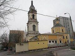 Московская церковь Девяти мучеников Кизических