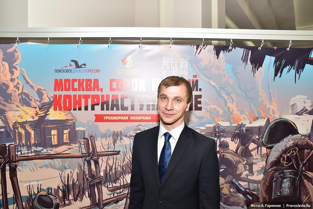 Автор трехмерной панорамы Дмитрий Постаренко