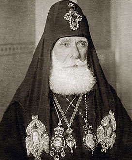 Catholics-Patriarch Kallistrat