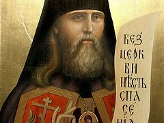 The Relevance of Hieromartyr Hilarion (Troitsky) for Our Times