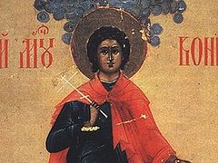Martyr Boniface at Tarsus, in Cilicia