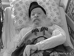 Athonite monk speaks about recently reposed Elder Gregory of Danilov Brotherhood