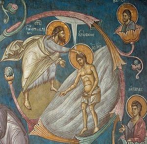 Крещение Господне. Фреска монастыря Высокие Дечаны, Косово, Сербия. Около 1350 года.