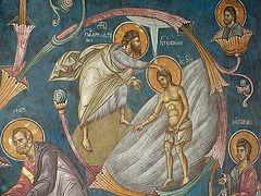 Крещение Господне как призыв к обновлению обетов Крещения