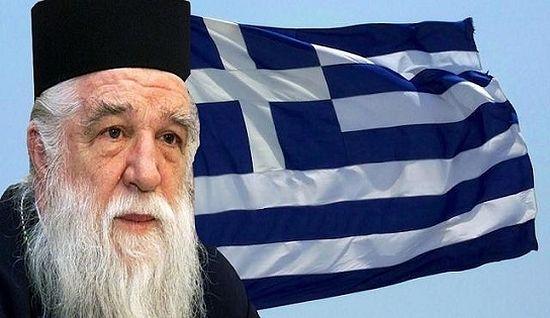 Photo: http://agionoros.ru/
